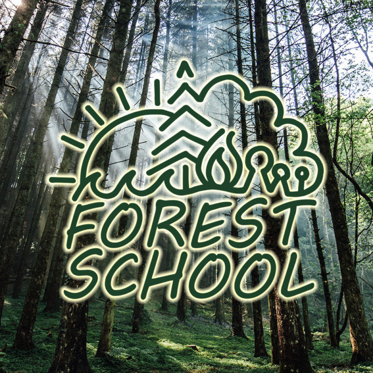 Forest School Banner new Website